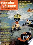 mars 1971