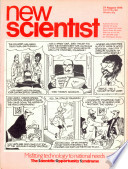 21 août 1975