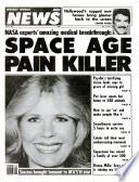 21 juil. 1981