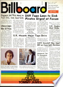 16 août 1969