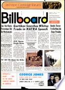 23 août 1969