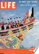 4 avr. 1955