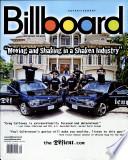 21 juil. 2007