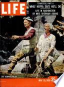 25 mai 1959