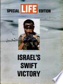 juin 1967