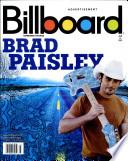 23 juin 2007