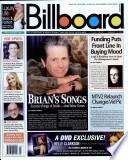 12 févr. 2005