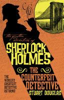 Counterfeit Detective