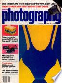 août 1984