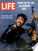 23 juin 1967