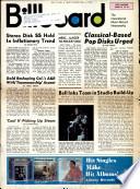 13 juil. 1968