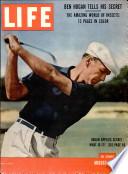 8 août 1955