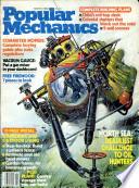 mars 1980