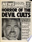 20 oct. 1981